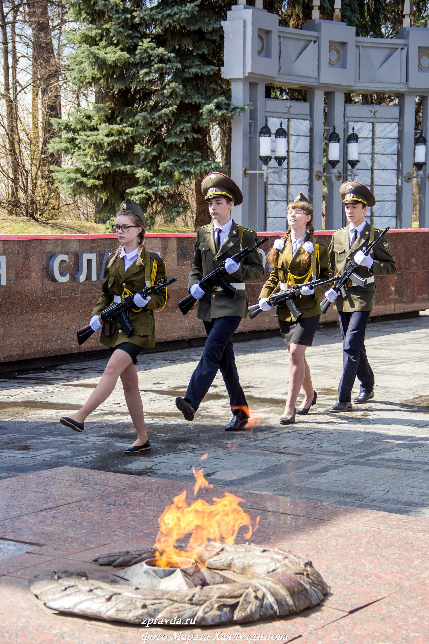 Фото свадьба у вечного огня