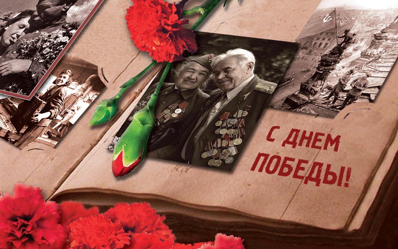 Поздравления ветеранам великой отечественной войны от президента 466