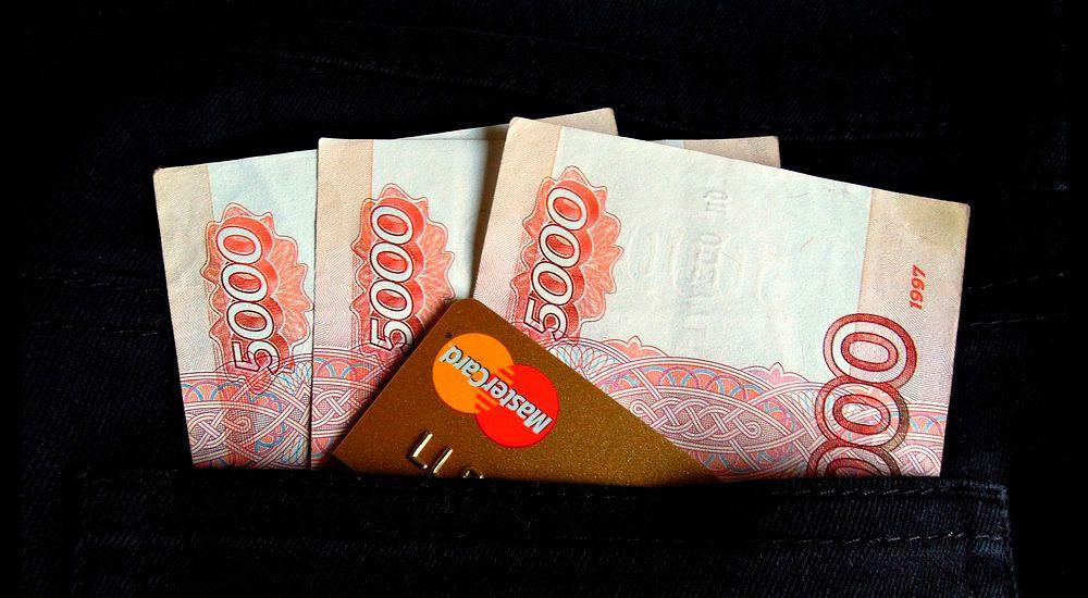 Поможем взять кредит с плохой кредитной