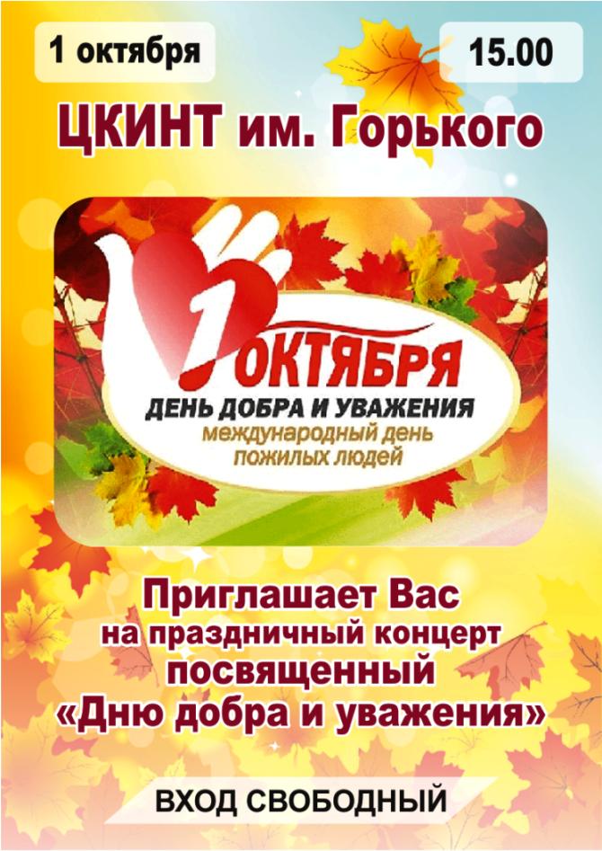 Зеленодольск афиша концерты билеты в мариинский театр купить онлайн официальный