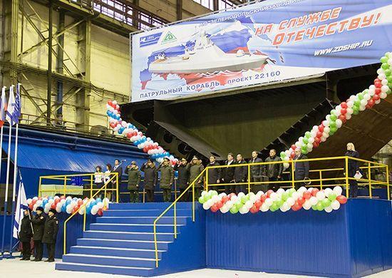 ВЗеленодольске заложат патрульный корабль попроекту 22160