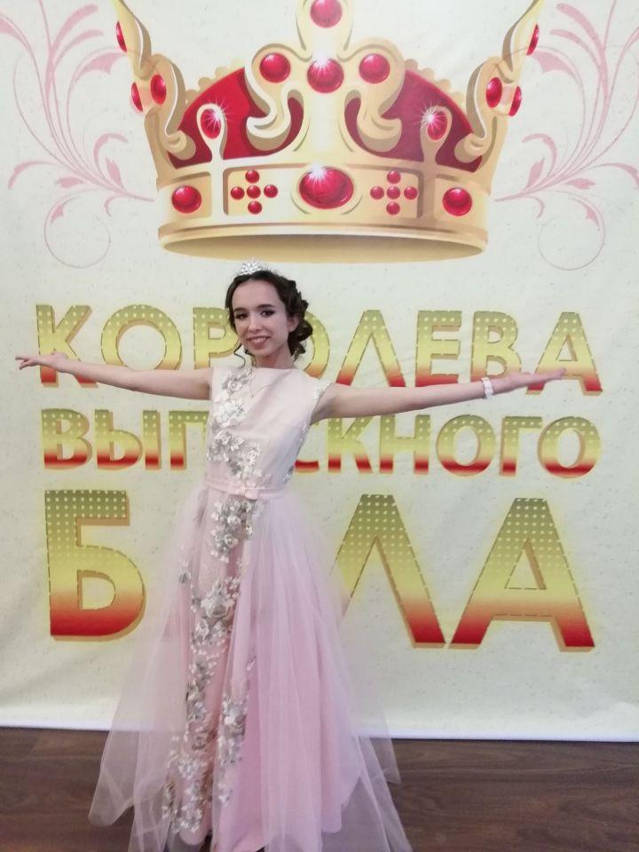 Королева выпускного бала
