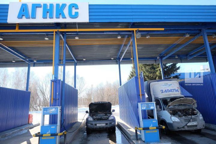 Татарстан поддержит субсидиями перевод на метан не менее 3 тыс. автомобилей  до 2021 года ff44afbe9f0